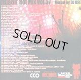 DJ DEE 『BLAZIN' HOT MIX vol.57』 (CD-R)