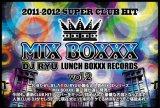 DJ RYU 『MIX BOXXX vol.2』