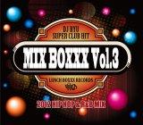 DJ RYU 『MIX BOXXX vol.3』