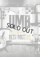 UMB 2011 EAST BEST BOUT vol.09