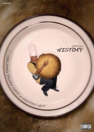 画像1: YAMAZIN 『HISTORY』 LIVE DVD