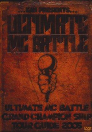 画像1: ULTIMATE MC BATTLE GRAND CHAMPION SHIP TOUR GUIDE 2005 (UMB2005)