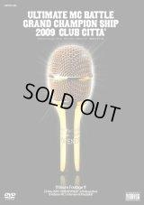 ULTIMATE MC BATTLE GRAND CHAMPION SHIP 2009 -THE JUDGEMENT DAY- CLUB CITTA' (UMB2009)