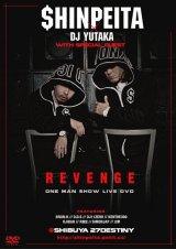 晋平太 『SHINPEITA×DJ YUTAKA / REVENGE -ONE MAN SHOW-』