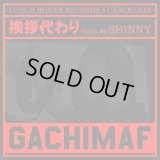 GACHIMAF 『挨拶代わり track by. SHINNY』 (CD-R)