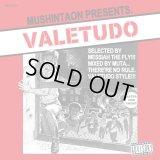 メシアTHEフライ 『VALETUDO mix by. DJ MUTA』