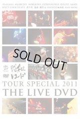 昭和レコードTOUR SPECIAL -DVD-