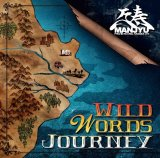 万寿 『Wild Words Journey』
