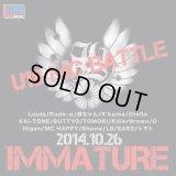 IMMATURE U18 MC BATTLE (DVD-R)