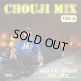 CHOUJI 『CHOUJI MIX VOL.6』