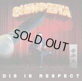 晋平太 『DIS IS RESPECT』