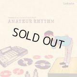 hokuto 『AMATEUR RHYTHM』 (特典CD付き)