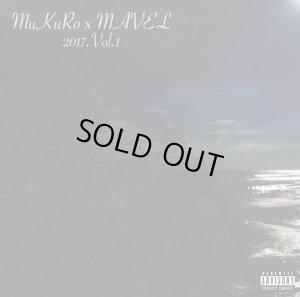 画像1: MuKuRo × MAVEL 『写身EP』  (CD-R)