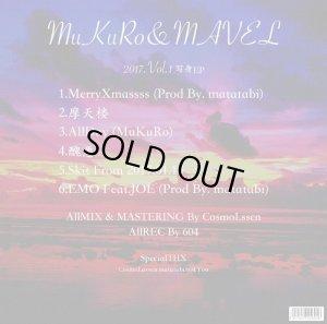 画像2: MuKuRo × MAVEL 『写身EP』  (CD-R)