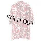 Botanical Aloha Shirt (RED)