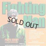 POPO JOHNY 『Fighting Man』 (CD-R)