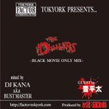 TOKYORK presents 『 THE DEALERS Vo.1 』