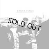 L-VOKAL & DAG FORCE & DJ SHU-G 『BARS & VIBES』