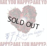 晋平太 『Are You Happy?』