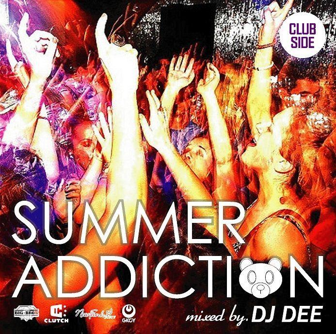 Dee Summer 117