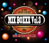 DJ RYU 『MIX BOXXX vol.3』