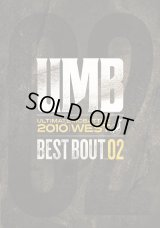 UMB 2010 WEST BEST BOUT vol.02