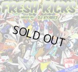 "DJ KYABE2 『SNEAKER SHOP SKIT PRESENTS MIX CD ""FRESH KICKS""』"