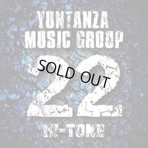 画像1: HI-TONE 『YUNTANZA MUSIC GROUP』(CD-R)