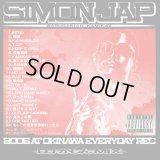 SIMON JAP a.k.a KAMIKAZ 『2006 AT OKINAWA EVERYDAY REC MIXED BY DJ かしん』