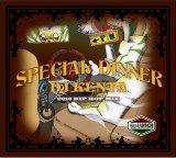 DJ KENTA 『SPECIAL DINNER #1』