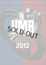 ULTIMATE MC BATTLE GRAND CHAMPIONSHIP 2012