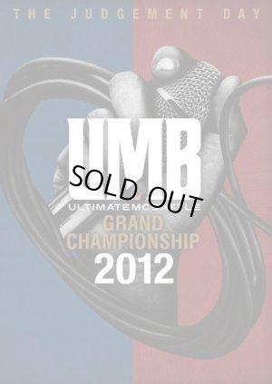 画像1: ULTIMATE MC BATTLE GRAND CHAMPIONSHIP 2012