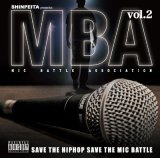 晋平太 『SHINPEITA presents. M.B.A -MIC BATTLE ASSOCIATION- vol.2』
