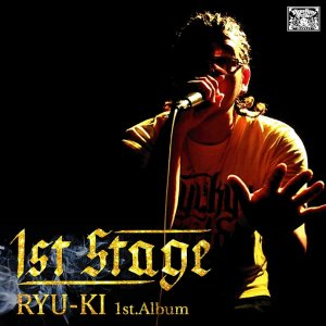 画像1: RYU-KI 『1st Steage』