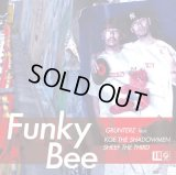 GRUNTERZ 『FUNKY BEE feat. KGE the SHADOWMEN & SHEEF the 3RD』 (7inch Vinyl)