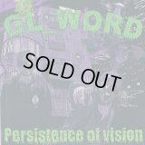 GL_WORD 『Persistence of vision』