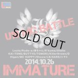 IMMATURE U18 MC BATTLE (DVD-R)