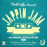 NEWFUNK presents. JAPPIN JAM (mixtd by. DJ KENTA)