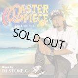DJ STONE-G 『MASTER PIECE Vol.1』