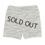 【THE HIGHEST END】 TIGER CAMO SHORT