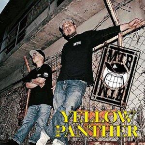 画像1: YELLOW PANTHER 『ここで生きる』 (CD-R)
