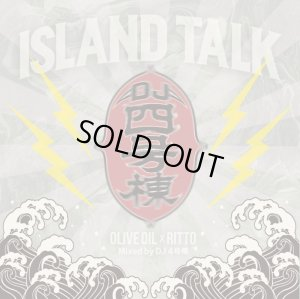 画像1: DJ 四号棟 『ISLAND TALK [Olive Oil x RITTO] – Mixed by DJ 4号棟』