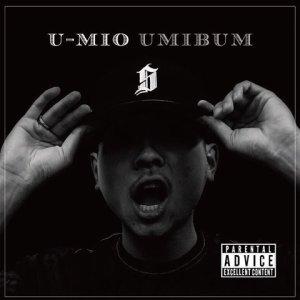 画像1: U-MIO 『UMIBUM』
