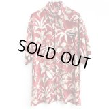 Botanical Aloha Shirt (RED)