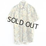 BOTANICAL PATTERN SHIRT (YLW)