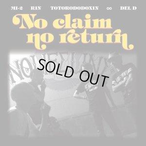 画像1: NO LIFE LINE 『No claim no return』(CD-R)