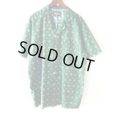 Green Emblem Shirt / size: XL