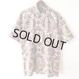 Asian Handle Shirt / size: XL