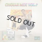 CHOUJI 『CHOUJI MIX VOL.7』