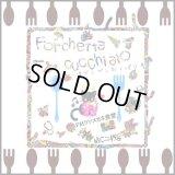 MC 二枚目 『Forchetta cucchiaio #ブンブンおしぼり号』 (CD-R)